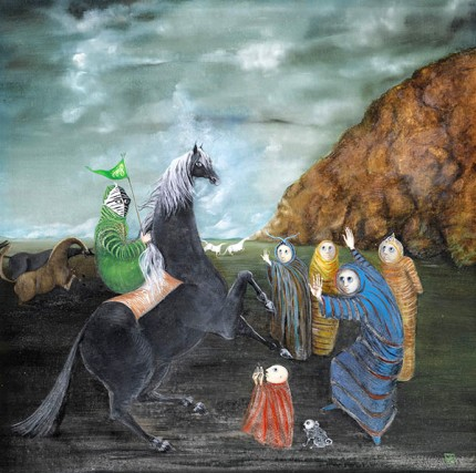 """Escena profética"" (Prophetic Scene) c.1976"