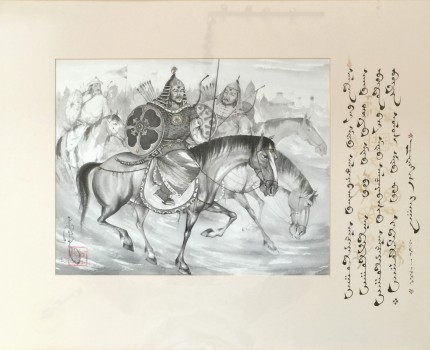 """Genghis Kahn"" Ink on paper, 27 x 33 inches, Inscribed, Signed & Stamped"