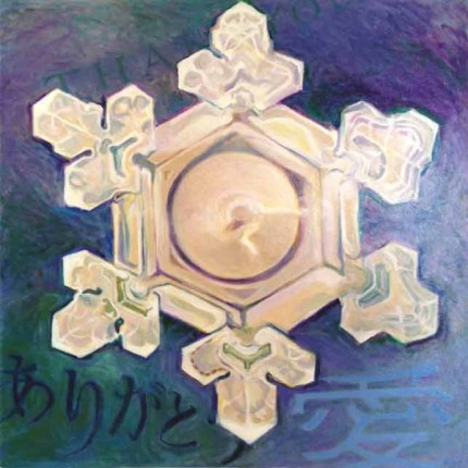 """Thank You Water Molecule"" Oil on canvas, 24 x 24 inches, SIgned"
