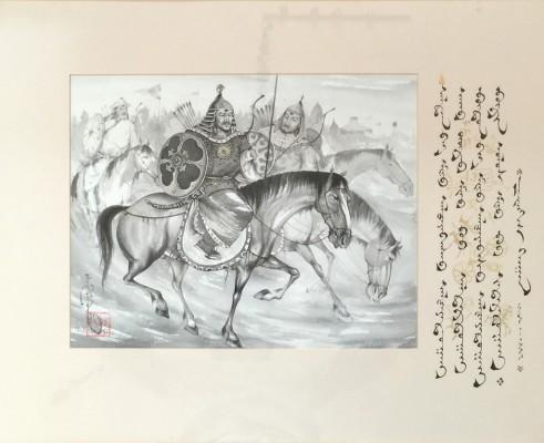 """Tsolmon Damba """"Genghis Kahn"""""""